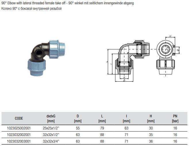 208052-Abmessungen-Winkel-mit-seitlichem-Anschluss