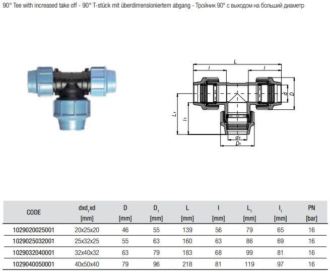208350-Abmessungen-T-St-ck-mit-vergr-ssertem-Abgang